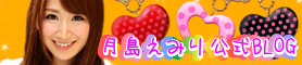 mojimaru1415943913